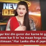 Watch How Pak Anchor Threatens PM Modi But What She said Will Make You Laugh