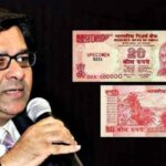 RBI will soon Issue New 20 Rs and 50 Rs Notes Old Notes to Remain Valid