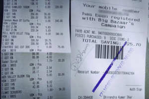 What will be your shopping bill after the GST, see the first picture here 1