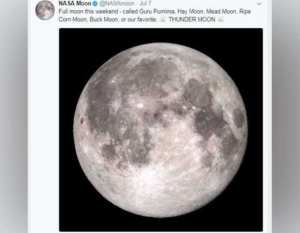 NASA tweeted the pictures of moon, on the fest of Guru Purnima 2