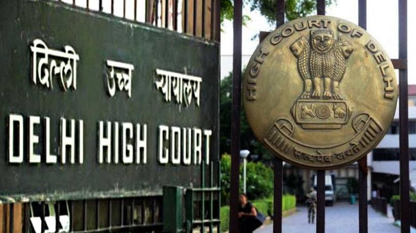 Delhi High Court 2017 Admit Card Out
