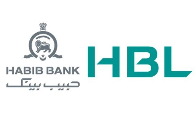 USA packs off Pak's top Habib Bank for terrorist financing