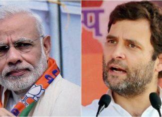 Emit Post: Breaking News, Latest News, India News, Business News 20