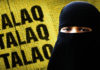 triple talaq picture by emitpost.com