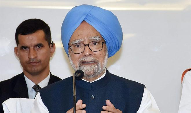 Manmohan Singh to Narendra Modi: Find dignified ways to seek votes