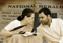 National-Herald