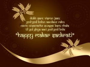 Makar Sankranti 2018: Quotes, Wishes, Facebook Images, WhatsApp Message 1