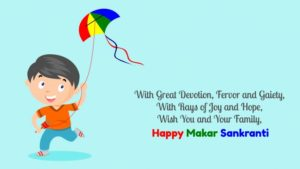 Makar Sankranti 2018: Quotes, Wishes, Facebook Images, WhatsApp Message 2