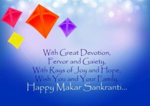Makar Sankranti 2018: Quotes, Wishes, Facebook Images, WhatsApp Message 8