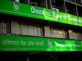 Delhi Diamond Exporter Booked For Rs 389 Crore Oriental Bank of Commerce Loan Scam
