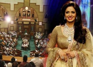 Madhya Pradesh Vidhan Sabha will not give tribute to Sridevi, Know Here