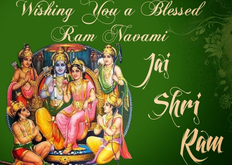 Sri Ram Navami 2018: Wishes, HD Images, Messages, Quotes 1