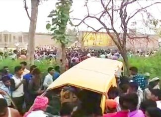 UP: School Van Collides with Train in Kushinagar, 13 Students Dead