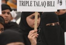 triple-talaq-bill-reintroduced_in_Rajya_Sabha